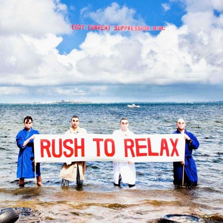"Eddy Current Suppression Ring ""Rush To Relax"""