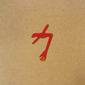 "Swans ""The Glowing Man"""