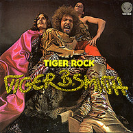 """Tiger Rock"" by Tiger B. Smith (1972)"
